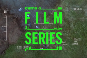"Image for Trylon Film Series ""MIZNA FILM SERIES"""