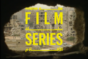 "Image for Trylon Film Series ""MIZNA FILM SERIES"""